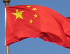 CHINA PASSES CYBERSECURITY LAW