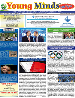Young Minds, Volume-VIII, Issue-37