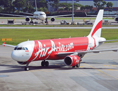 OFFICIALS BELIEVE AIRASIA FLIGHT 'AT THE BOTTOM OF THE SEA'