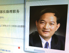 China's diplomat in corruption probe