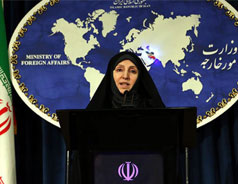 Iran to name first woman ambassador since 1979