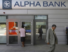 Greek debt crisis: Banks to remain shut all week