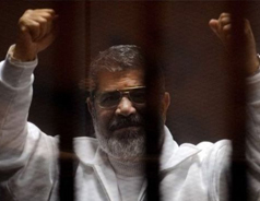 Mohamed Morsi sentenced to death