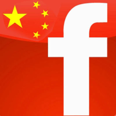 Facebook has about 95 million users in China despite being blocked