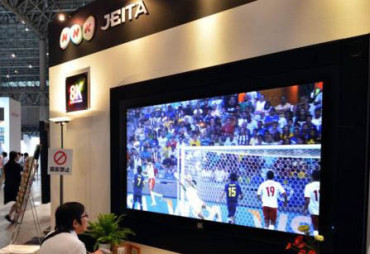 First 8K TV screen to be put on sale