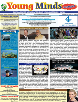 Young-Minds-Volume-VIII_Issue-12