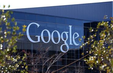 Cash reward for Google.com takeover man