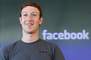 Mark Zuckerberg to give away 99% of shares