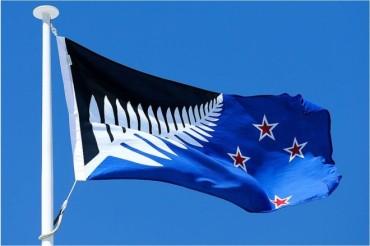 NZ confirms Silver Fern as flag referendum candidate