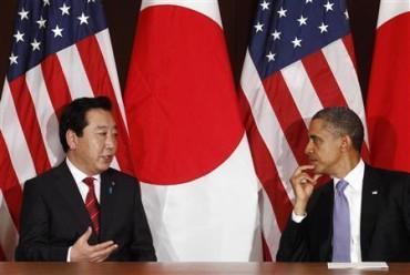 UN Security Council Vows Action Against N. Korea for Arms Test