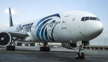 Egypt Air Plane Hijacked