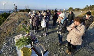 Japan marks fifth tsunami anniversary
