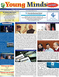 Young Minds, Volume-VIII, Issue-39