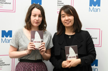 Korean author wins International Booker Prize