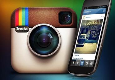 Instagram gets a makeover!