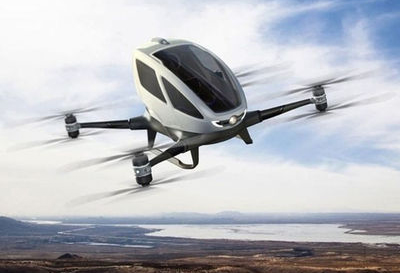 The world 1st passenger drone