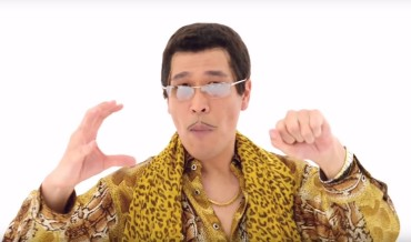 'PPAP' song shortest to be on Billboard 100
