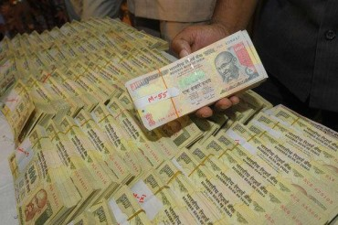 Rs 500 and Rs 1000 Notes Banned