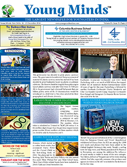 Young Minds, Volume-IX, Issue-25