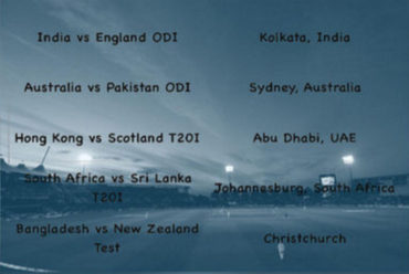 1st time int'l cricket is being played in 5 countries today