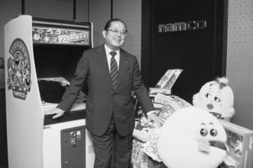 'Father of Pac-Man' Masaya Nakamura dies