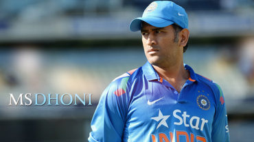 MS Dhoni steps down as India's limited overs captain
