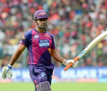 Steve Smith replaces MS Dhoni as captain of Rising Pune Supergiants