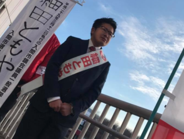 Japan 1st country to elect transgender man to public office