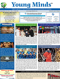 Young Minds, Volume-IX, Issue-45