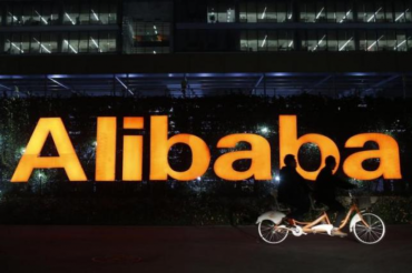 Alibaba, Tencent among World's Smartest Companies in 2017