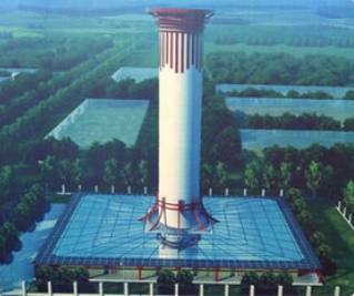 China builds 'world's biggest air purifier'
