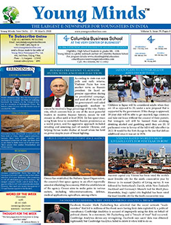 Young Minds, Volume-X, Issue-39