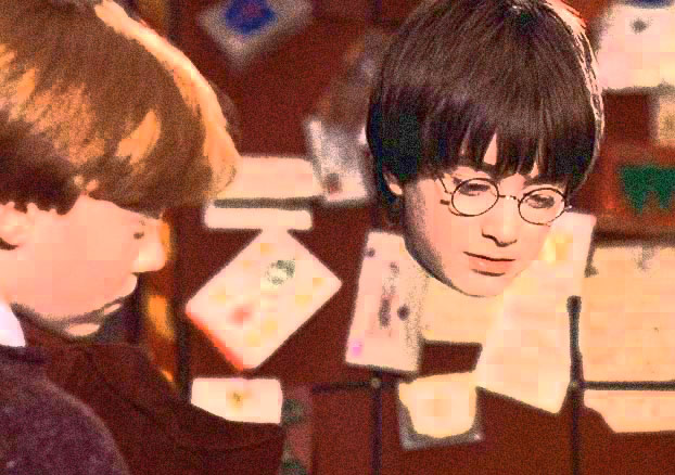 Harry Potter invisibility cloaks are a step closer to reality