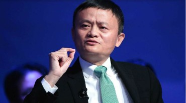 Alibaba founder Jack Ma to step down in 2019