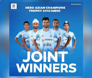 India, Pak joint winners of Asian Hockey Champions Trophy 2018