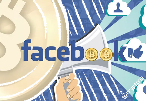 Is Facebook developing its own digital currency?