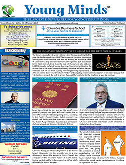 Young Minds, Volume-XI, Issue-29
