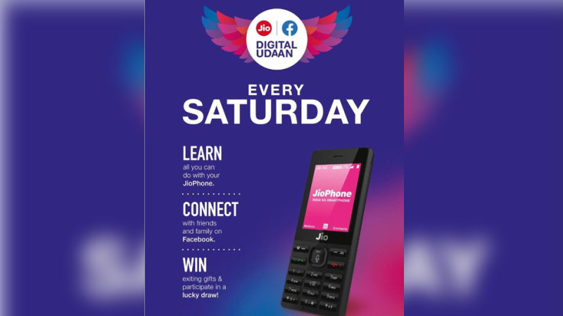Reliance Jio launches digital literacy program for the first time