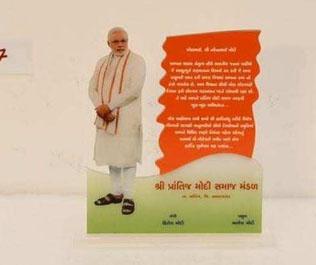 PM Modi photo stand sold for ₹1 crore