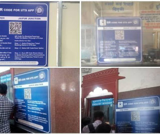 Indian Railways starts QR code-based ticket booking at 12 stations
