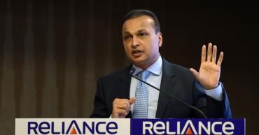 Anil Ambani resigns from Reliance Communications
