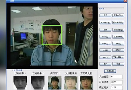 Singapore plans to launch country-wide facial recognition system