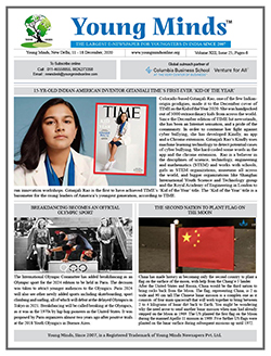 Young Minds, Volume-XIII, Issue-25