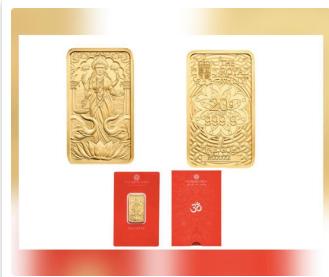 UK's Royal Mint makes Goddess Lakshmi gold bars for the first time